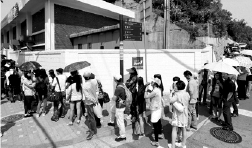 Seoul orgie