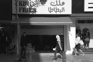 Malek El Batata:King of Fries on Hamra Street