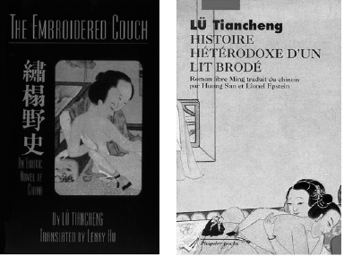 Extra Extra Translations of Lu Tiancheng work