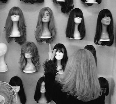 wig-shop